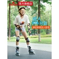 男女旱冰鞋滑冰鞋大学生初学者青少年直排轮滑鞋溜冰鞋