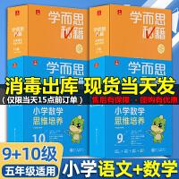 黄冈小状元满分冲刺微测验五年级下英语RP人教版2020春