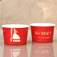 结婚庆用品一次性加厚喜杯子婚宴中式婚礼喜庆敬茶道具大红色纸杯SN8692 纸碗 西式20个