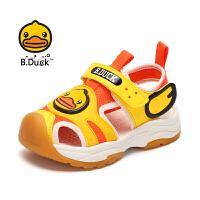 【3折价:98.7】B.Duck小黄鸭童鞋儿童凉鞋 2020夏季新款男童软底透气鞋防滑女孩凉鞋B2183923