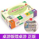 儿童编程大冒险(桌游版)HelloRuby幼儿童配套大冒险家大迷宫 3-4-6-10岁计算机编程趣味智力开发绘本故事书