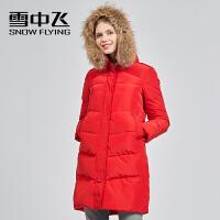 雪中飞2017秋冬新款女士中长款大毛领羽绒服X70140012