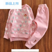 童装女童春款套装2018新款秋季运动服韩版儿童卫衣休闲两件套潮衣