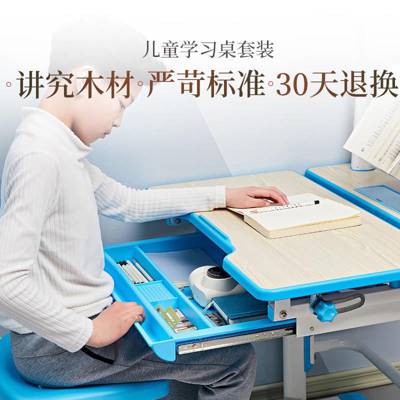 网易严选 学习桌套装 陪你学到18岁的学习桌椅 包含:书桌+座椅+书架+杯托+台灯