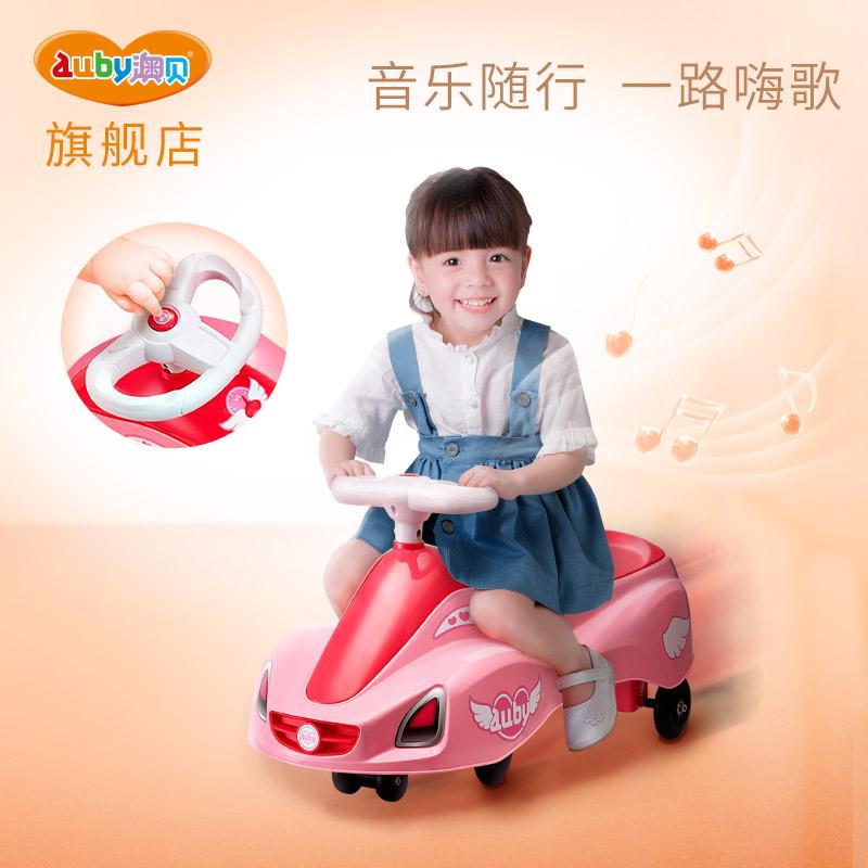 儿童扭扭车静音轮摇摆车1-3岁男宝宝女宝宝摇摆妞妞车