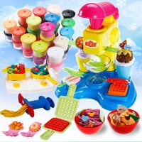 儿童橡皮泥手工制作冰淇淋雪糕机女孩玩具3d彩泥模具工具套装