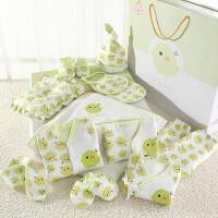 婴儿衣服纯棉套装新生儿礼盒春秋夏季6初生宝宝刚出生用品