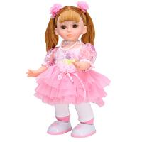多丽丝 智能娃娃会对话跳舞的炫舞故事机 女孩玩具套装