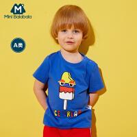 迷你巴拉巴拉男童短袖T恤纯棉儿童童装夏装度假风上衣男宝宝体恤