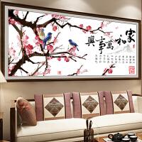 精准印花十字绣家和万事兴刺绣新款客厅线绣简约现代风景大幅梅花