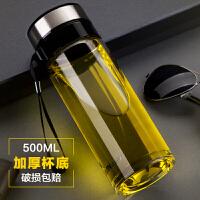 玻璃杯男大容量双层水杯男士便携带盖过滤茶杯耐热透明杯子