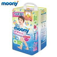 Moony尿不湿纸尿裤日本原装进口尤妮佳婴儿尿不湿M58片 6-10KG 男女通用