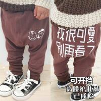 婴儿大PP裤秋冬装宝宝加绒裤子保暖加厚儿童棉裤高腰护肚男童女童