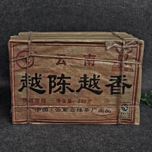【8片】2014年云南天下普洱第1仓(越陈越香)熟茶 250/片