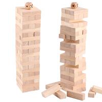 叠叠高抽抽乐叠叠乐橡胶木本色无漆空白抽垒积木层层叠