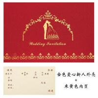 婚礼请柬结婚请帖创意2016中国风个性邀请函婚庆立体喜帖定制打印礼品