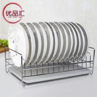 优品汇 置物架 家用不锈钢加厚加高碗碟架沥水架碗架简约收纳储物架碗盘整理架子厨房用品