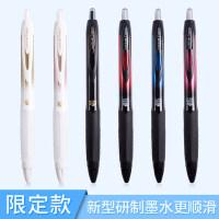 日本uni三菱限定款UMN-307|Signo按动中性笔学生考试中性笔|办公签字水笔0.38/0.5mm男女通用进口考