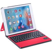 【当当自营】iPad 9.7英寸 多彩蓝牙键盘组合套装 颜色随机