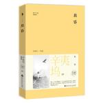 晨昏 辛夷坞 著 百花洲文艺出版社【正版】