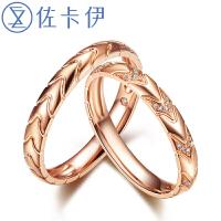 佐卡伊 玫瑰18K金钻戒钻石结婚戒指时尚轻奢情侣对戒