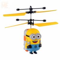 小黄人飞行器 飞机悬浮球会飞的儿童玩具男孩遥控直升机ufo手感应飞行器 正版授权