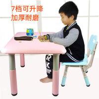 儿童桌椅套装多功能升降桌宝宝学习桌子椅子塑料桌游戏幼儿园桌椅