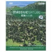 原装正版 BBC经典纪录片 群体大自然(2DVD) 正版光盘