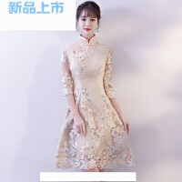 晚礼服女2018名媛立领中袖短款日常旗袍修身主持人宴会连衣裙