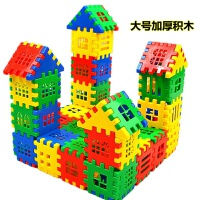 幼儿园桌面积木大号方块宝园塑料积木房子拼装拼插玩具3-岁jj 2包约 120片左右(袋装+图纸)