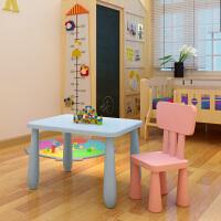 宝宝学习桌公主游戏桌 儿童桌椅幼儿园桌子