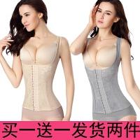无痕分体塑身上衣背心收腹束腰内衣薄款塑形美体产后 灰色 2件