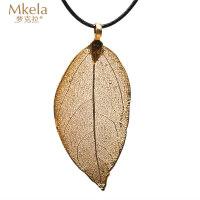 梦克拉 真树叶吊坠 逼真金色树叶吊坠女式毛衣链项链 每片叶子形状不完全一样