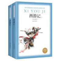 《西游记》 吴承恩 北京燕山出版社 9787540248703