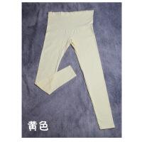 大码孕妇秋裤棉衬裤托腹单件哺乳衣套装厚莫代尔月子保暖全女士