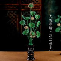 佛具佛堂供具摆件鎏金彩绘佛前仿真莲花荷花供佛花瓶佛教用品