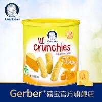 嘉宝Gerber 婴幼儿辅食 3段切达奶酪玉米泡芙条 三段8个月以上 42g/瓶 海外购