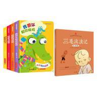 大眼睛动物故事书 全4册 我可以和你玩吗洞洞书宝宝书籍 撕不烂早教翻翻看0-1-2-3岁婴儿启蒙儿童益智绘本认知书 猜