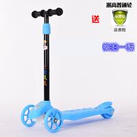儿童滑板车三轮2-3-6-8岁滑板车男孩女宝宝折叠踏板车