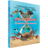 DK有趣的科学:有趣的进化 从达尔文到DNA(精)