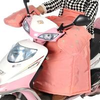 电瓶车分体挡风被冬季加厚摩托电动车护膝保暖防寒防风罩防水秋天