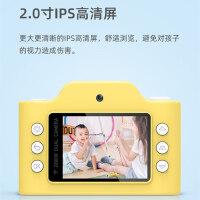 儿童数码照相机玩具可拍照打印迷你小单反高清小学生六一生日礼物