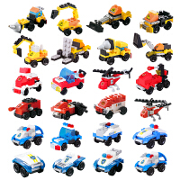 城市警察积木工程车玩具车3儿童智力拼装玩具6-12周岁男孩子女孩