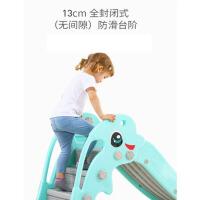 家用小型玩具滑梯幼儿园游乐场宝宝滑滑梯儿童加长加厚滑梯室内