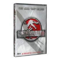 正版电影dvd碟片侏罗纪公园3DTS威廉・梅西泰亚・莱昂尼DVD9光盘