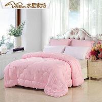 【秋冬上新限时满299减100】水星家纺天丝春秋被双人大床被芯保暖被子床上用品