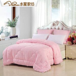 【每满150减50】水星家纺天丝春秋被双人大床被芯保暖被子床上用品