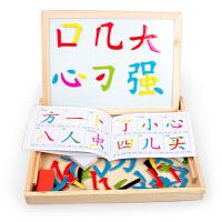 多功能学习盒磁性拼拼乐儿童早教女孩男宝宝积木质拼图玩具