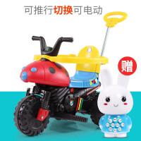新款护栏式三轮电动手推车儿童电动车三轮推车可坐人宝宝电动童车三轮玩具车摩托车