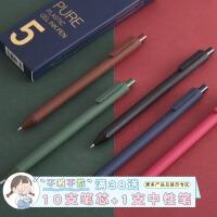 KACO复古色子弹头中性笔按动彩色水笔多色学生用0.5mm彩色笔五支